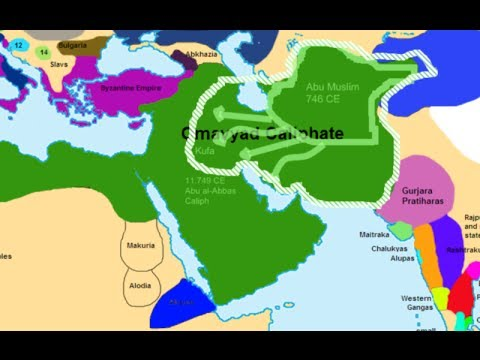 History Of The Umayyad Caliphate