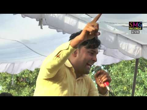Thar Thar Kape The Angrej || Ragni Competition Superhit Ragni || SMG Records