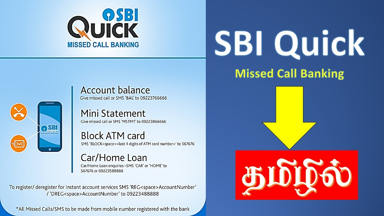 SBI QUICK : SBI QUICK ANDROID MOBILE TUTORIAL