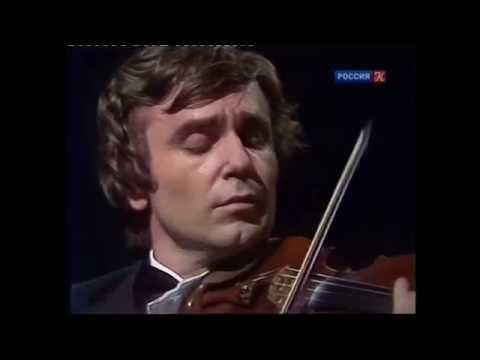 Виктор Третьяков и В. Федосеев - И. Брамс. Концерт для скрипки с оркестром. Зап. 1983 г.