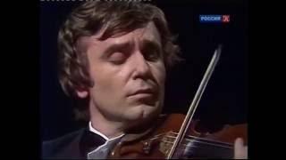 Виктор Третьяков и В Федосеев И Брамс Концерт для скрипки с оркестром Зап 1983 г