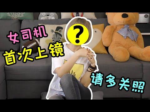 【污娱社】性别模糊2年的小污,终于出面证实自己了!