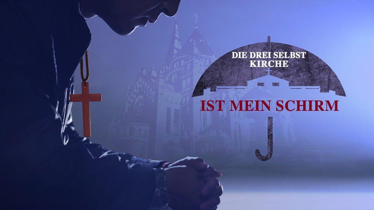 Christlicher Kurzfilm - Die drei selbst Kirche ist mein Schirm - Wo sind die Fußspuren Gottes?