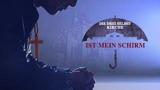 DIE DREI SELBST KIRCHE IST MEIN SCHIRM Christlicher Kurzfilm Deutsch - Wo sind die Fußspuren Gottes?