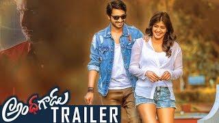 Andhagadu Latest Theatrical Trailer | Raj Tarun | Hebah Patel | TFPC