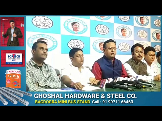 press conference TMC hindi cell siliguri