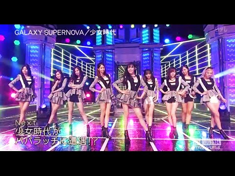 1080p [SNSD] Girls' Generation / GALAXY SUPERNOVA