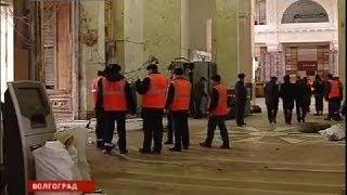 Эксперты восстановили картину теракта в Волгограде посекундно