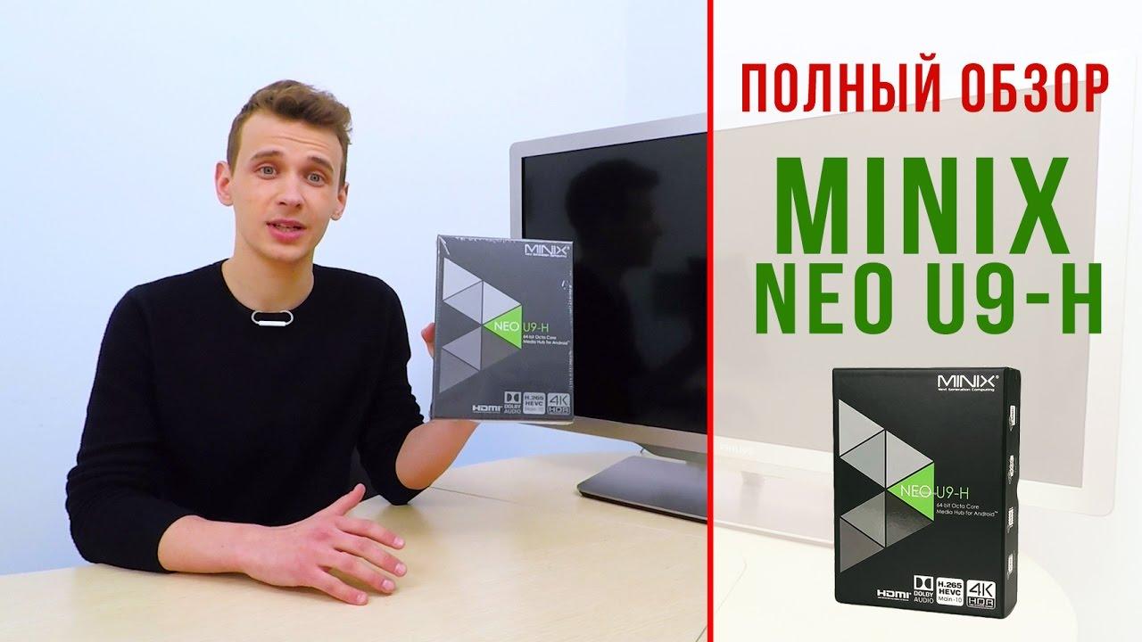 minix - PageBD Com