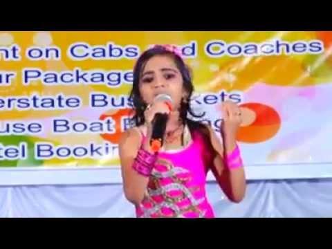 Rasoole rasoole (Shahana song)