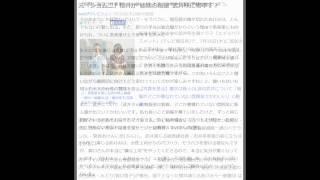 """元「ショムニ」櫻井が""""総務の後輩""""武井咲に物申す? 毎週木曜に放送中の..."""