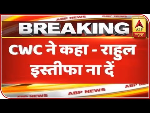 CWC Meeting Underway: Full Coverage Of 12.30 PM | ABP News
