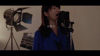 目撃者/AKB48 AKB48の劇場公演「目撃者」公演の表題曲です メッセージ性...