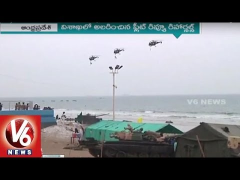Navy Officials Stunt Rehearsals Attract Visitors | International Fleet Review 2016 | Visakhapatnam