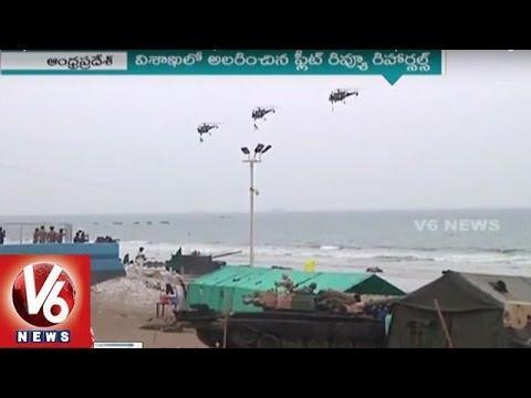 Navy Officials Stunt Rehearsals Attract Visitors | International Fleet Review 2016 | Visakhapatnam