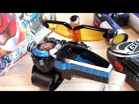 レッツモーフィンで変身!DXモーフィンブレス 特命戦隊ゴーバスターズ バスターギア01 レビュー!7つのモードで収録音声多数!