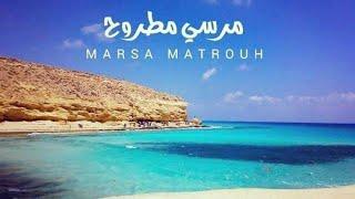 Марса Матрух Курорты Египта Курорты и Пляжи Мира Видео о Местах Отдыха Resorts and Beaches