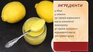 як з лимона зробити трояндочку