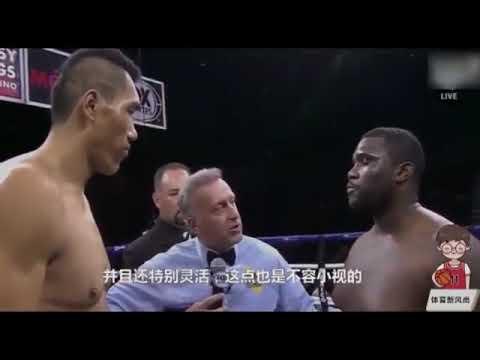 2米13中国巨人董建军有多强?竟将255斤灵活小胖仅142秒就ko了