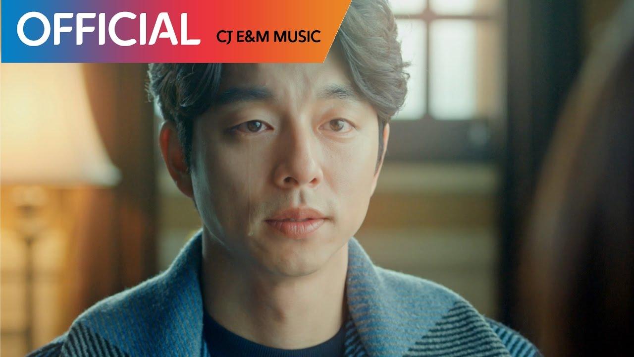 Roy Kim & EZ – HEAVEN Lyrics (Goblin OST) | iLyricsBuzz