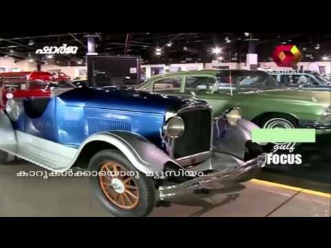 Gulf Focus   Sharjah Classic Cars museum