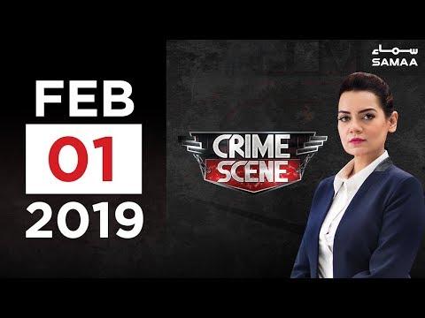 Marne ke Baad kis ki call ayi? | Crime Scene | Samaa TV | 01 February 2019