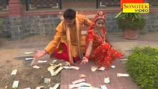 Kyou Paisa Paisa   क्यू पैसा पैसा   Haryanvi Shiv Bhajan
