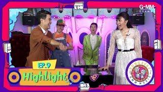 Song แปลง (Highlight) - การแข่งขันสุดเฉียบ ระหว่างแก้ม วิชญาณี และ แทน ลิปตา