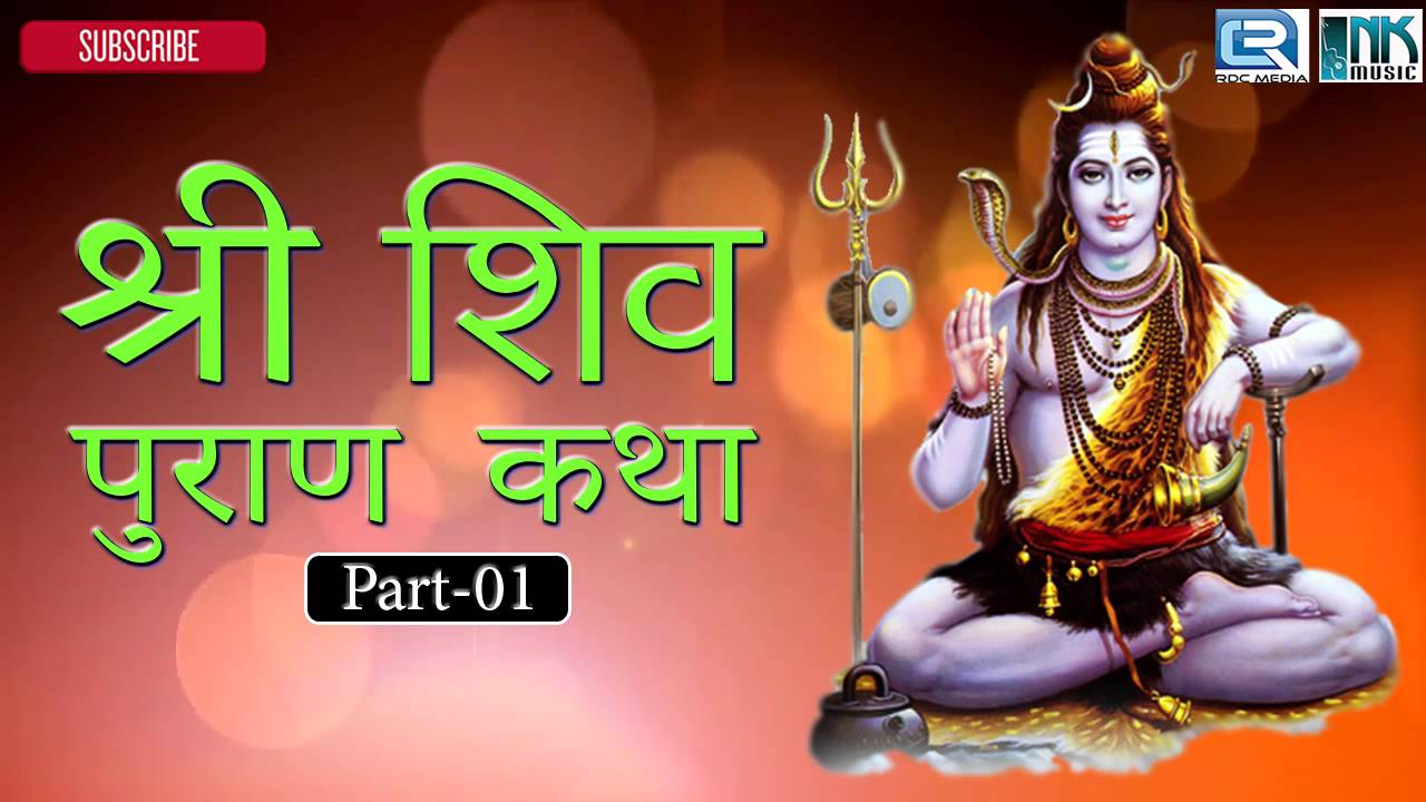 Guru Puran In Hindi Pdf
