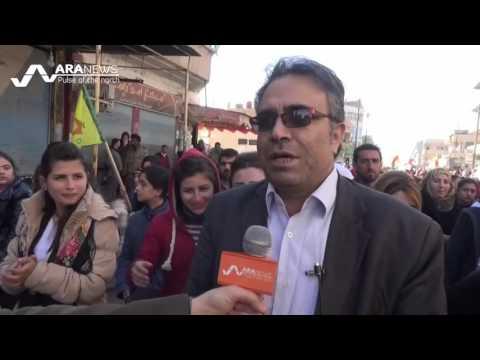 Syria Kurds condemn exclusion from Geneva talksمؤيدو الإدارة الذاتية ينددون بإقصائهم من محادثات جنيف