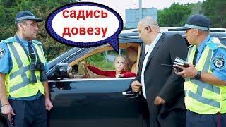 Приколы 2019 про ДТП Новая полиция Украина | Дизель Студио, Июнь 2019