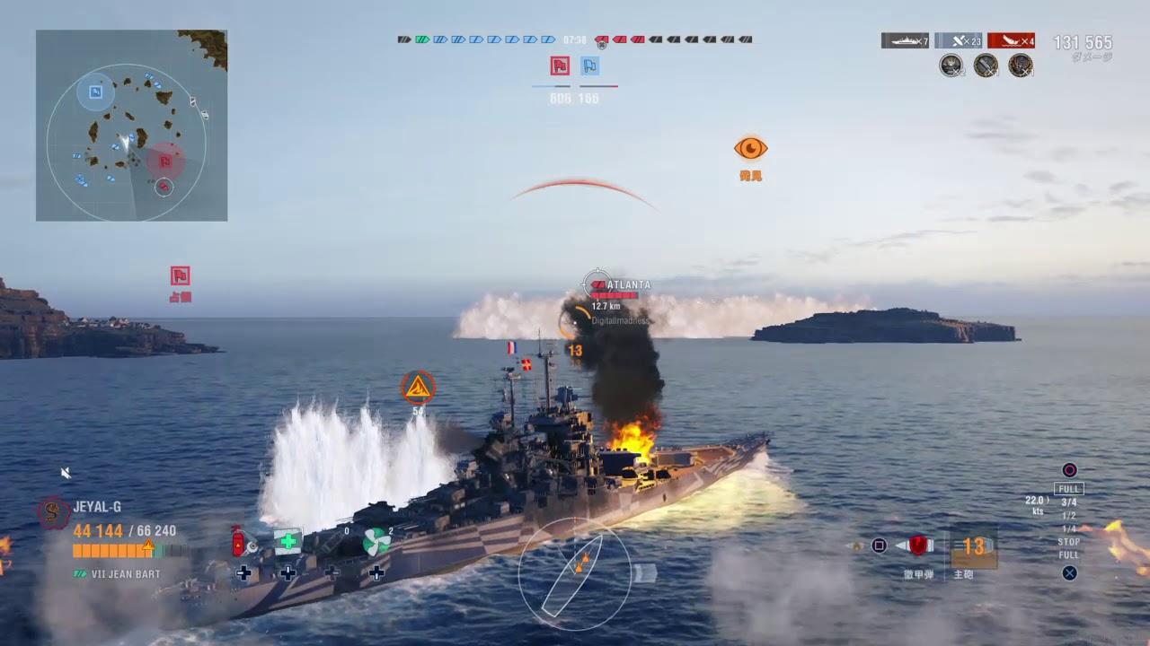 World of Warships: Legends_20200217141538 - YouTube