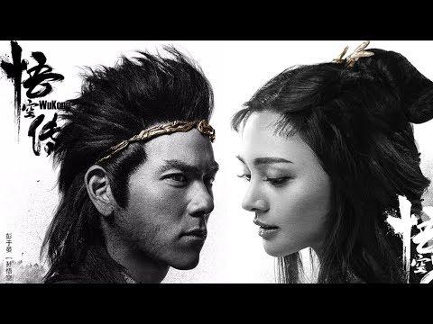 Wukong (悟空傳) Trailer 2 HK Hong Kong Action Martial Arts Fantasy Movie