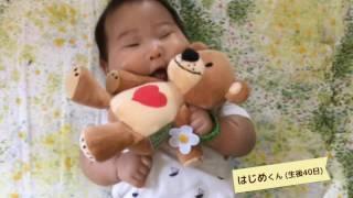 密着ハグ♡フレンド1