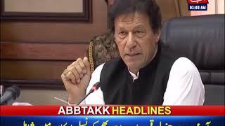 AbbTakk Headlines – 01 AM – 19 June 2019