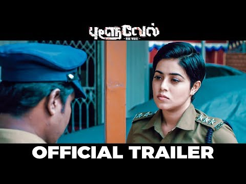 blue-whale---official-tamil-trailer-|-ranganathan-|-poorna