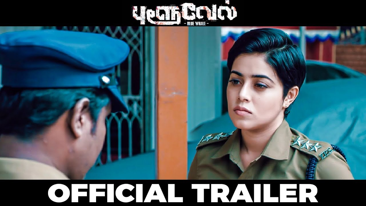Blue Whale - Official Tamil Trailer | Ranganathan | Poorna