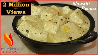 Nawabi Paneer |  नवाबी पनीर | Cottage Cheese Recipe | Easy Nawabi Paneer Gravy Style Recipe