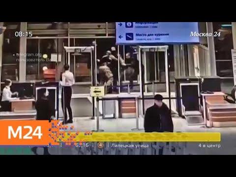 В Шереметьеве задержали банду, которая занималась контрабандой золота из Турции - Москва 24