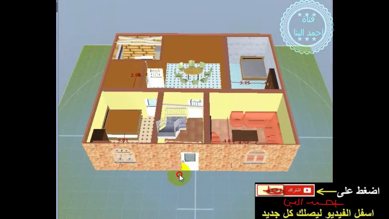 تصميم منزل مساحته 120 متر مربع 3d الدور الارضي2018 Youtube