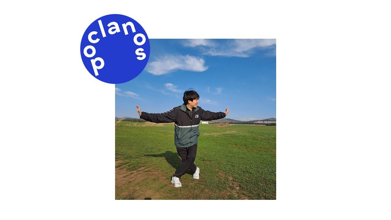 [Official Audio] 이진우 (Lee jinwoo) - Big love