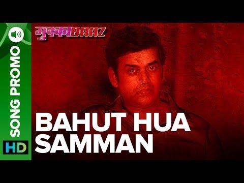 BAHUT HUA SAMMAN - Lyrical Promo 03 |...
