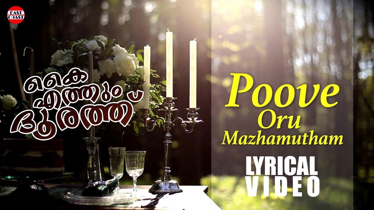 poove oru manimutham mp3 karaoke free download