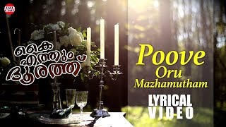 Poove Oru Mazhamutham | Kaiyethum Doorathu | Lyrical Video Song | Fahadh Fazil | Sujatha  | Franko