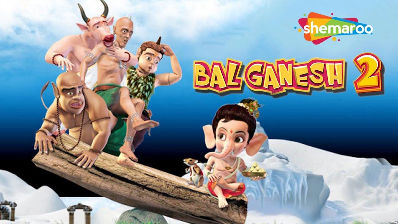 bal ganesh 2 - full movie in english - kids animated movies - youtube