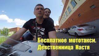 Красавица держалась до последнего МОТОГОНЩИК - валим 200 км/ч на BMW S1000RR в плотном трафике МКАД