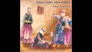 Taner Tanışman - Hoy Nare (Davul & Zurna) (Official Audio)