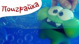 🍬Ам Ням и разноцветная🌈 СЛИЗЬ ЛИЗУН Slime Baff - мультик с игрушками - Поиграйка с Катей