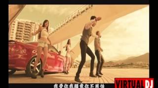 UNDER LOVER 癡情玫瑰花 ft 玖壹壹 春風 Remix thumbnail