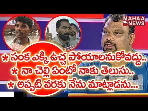 Mahesh Kathi Exclusive Interview After a Day He Left from Live Debate | Prime Time With Mahaa Murthy